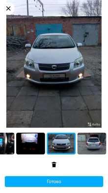 Астрахань Corolla Fielder