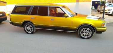 Краснодар Crown 1990