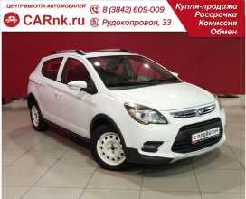 Новокузнецк X50 2018