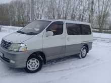 Ачинск Grand Hiace 2000