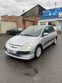 Абакан Civic 2001