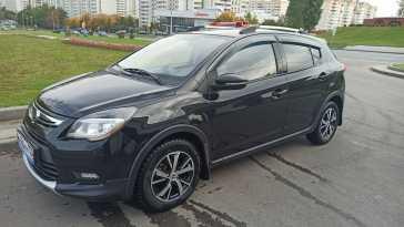 Москва X50 2016