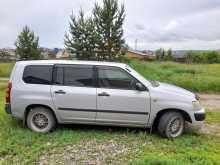 Минусинск Succeed 2005