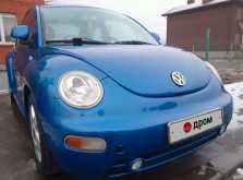 Ростов-на-Дону Beetle 1999