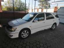 Уфа Vista Ardeo 2000