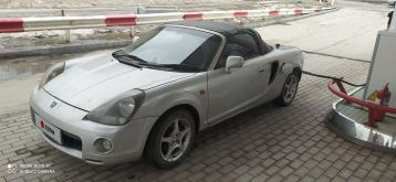 Новосибирск MR-S 1999