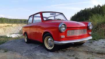 Екатеринбург Mini 1967