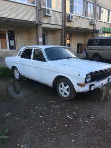 Краснодар 24 Волга 1992