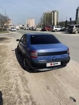 Обнинск Siena 2000
