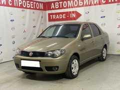 Москва Albea 2012