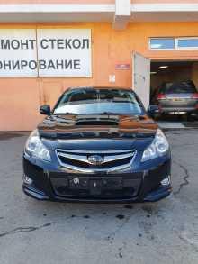 Иркутск Legacy 2009