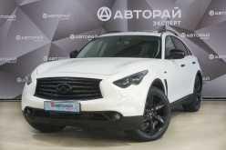 Ульяновск FX30d 2013