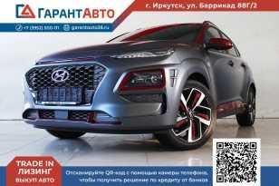 Иркутск Kona 2019