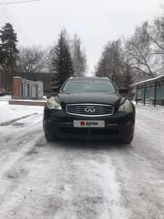 Екатеринбург EX35 2008