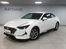 Москва Sonata 2020
