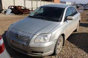 Пермь Avensis 2004