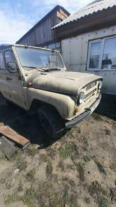Кызыл 3151 1997