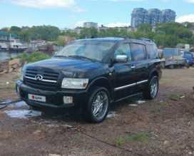 Владивосток QX56 2004