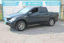 Волгоград Actyon Sports 2011