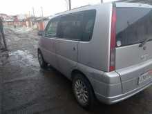 Томск S-MX 2000