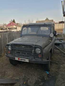 Черногорск 3151 1992