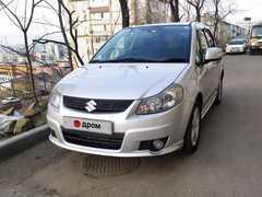 Владивосток SX4 2009