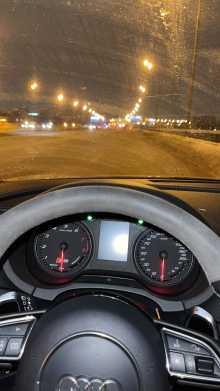 Москва RS3 2016