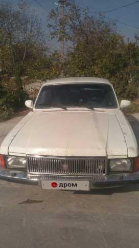 Новороссийск 3102 Волга 1999