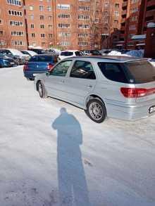 Кемерово Vista Ardeo 2001
