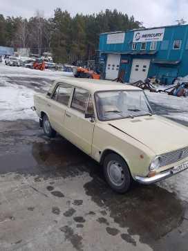 Бердск 2101 1985