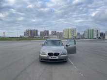 Саранск 5-Series 2003