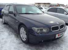 Саратов 7-Series 2006