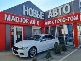 Краснодар 3-Series 2014
