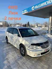 Омск Odyssey 2001