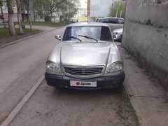Прокопьевск 31105 Волга 2006