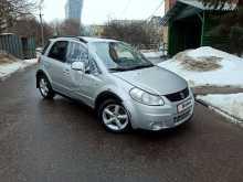 Москва SX4 2007
