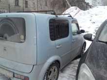 Новосибирск Cube 2003