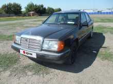 Шахты E-Class 1991