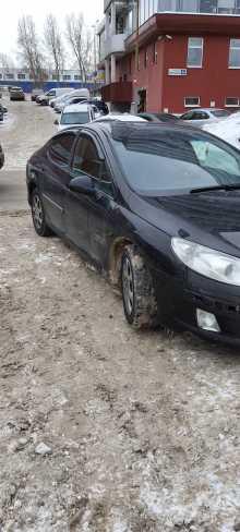 Екатеринбург 407 2010