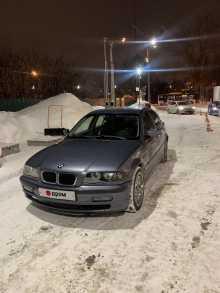 Москва 3-Series 1998