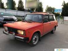 Новомосковск 2104 1990