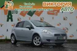 Омск Grande Punto 2008