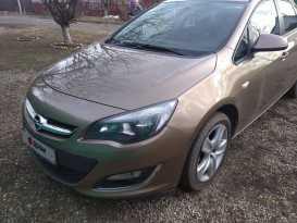 Успенское Astra 2012