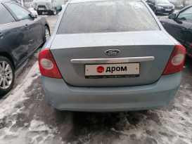 Мурманск Focus 2008