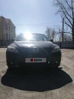 Чита Mazda3 2006