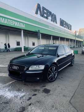Киров Audi S8 2006