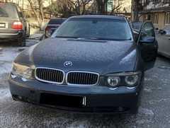 Махачкала BMW 7-Series 2002