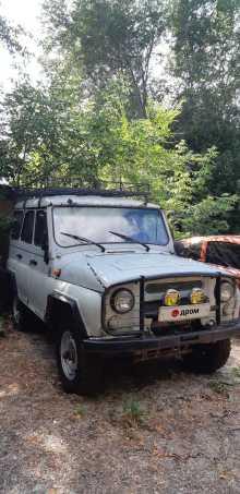 Мелеуз 3151 2000