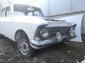 Севастополь 412 1970