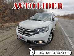 Белогорск CR-V 2012